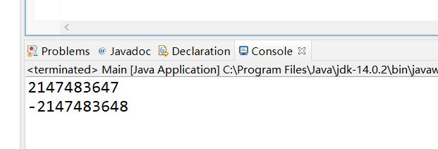 java中int类型的最大值和最小值