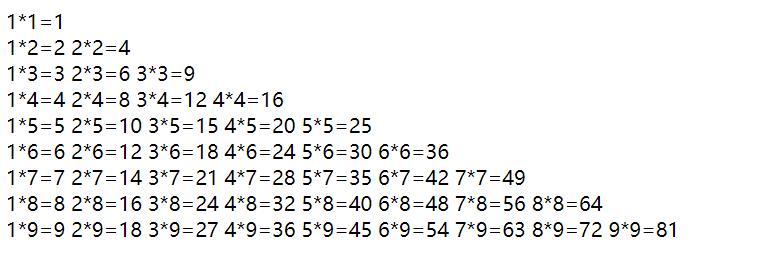 js输出一个九九乘法表