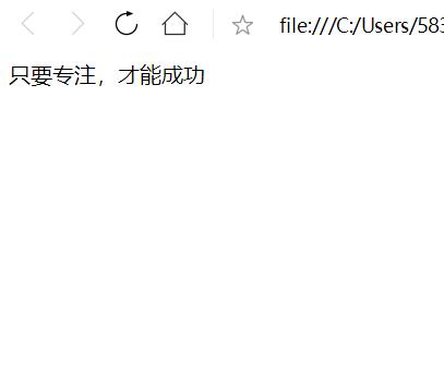 利用javascript的oncopy事件来防止页面内容被复制