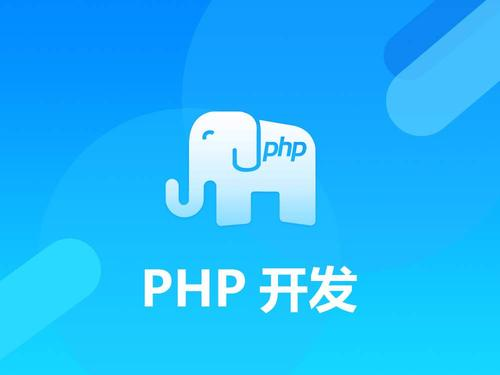 用PHP制作一个网站需要用到哪些软件