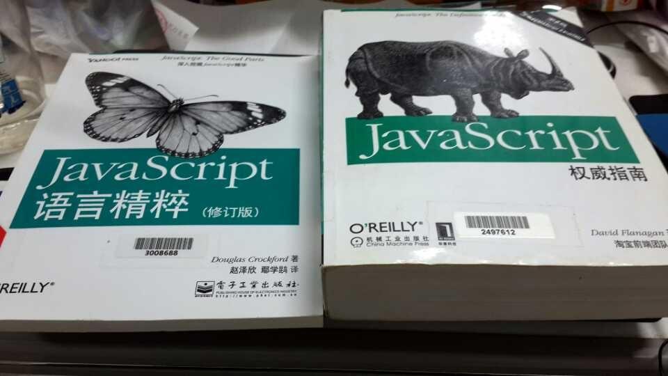JavaScript既简单又复杂